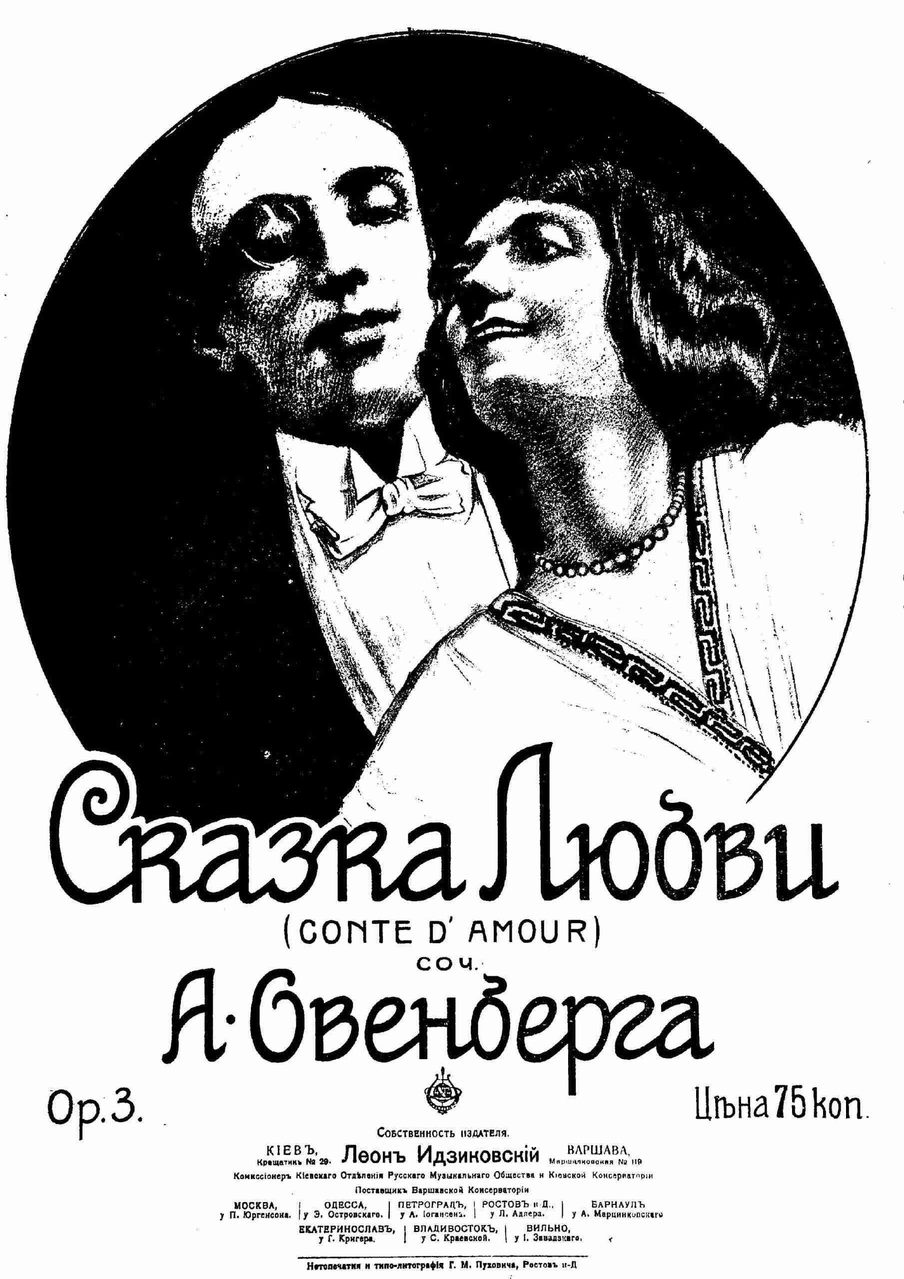 Prisovsky, Vasily - Conte d'Amour, Op.3